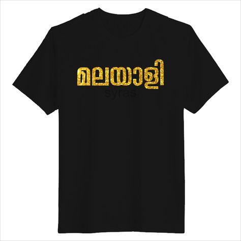 Printed t-shirt in malayalam language, in Kerala South India