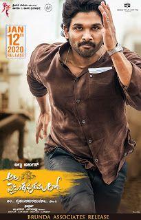 Ala Vaikunthapurramuloo 2020 Telugu Hq 400mb Pre Dvd 480p In 2020 Telugu Movies Download New Hindi Movie Movies Online Free Film