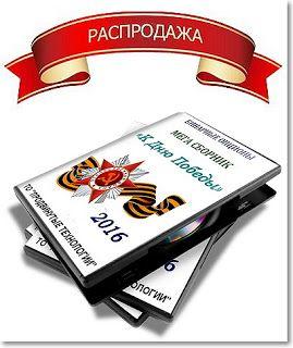 Стратегии сборник форекс курс валют на форекс в беларуси
