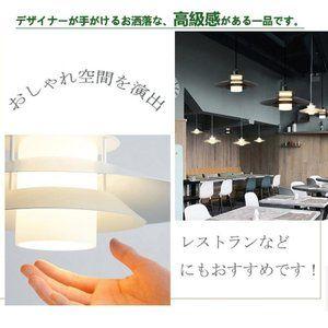 ペンダントライト 1灯 ダクトレール用照明 ダイニング照明 食卓用 北欧