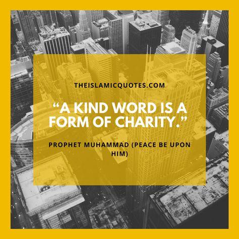 Inspirational Quotes of Prophet Muhammad (P.B.U.H) (52)#Muhammad PBUH #Prophet #MuhammadQuotes #InspirationalSayings #Hadiths