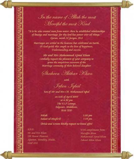 Best Wedding Card Matter In English Ideas Wedding Invitation Matter Wedding Cards Wedding Card Format