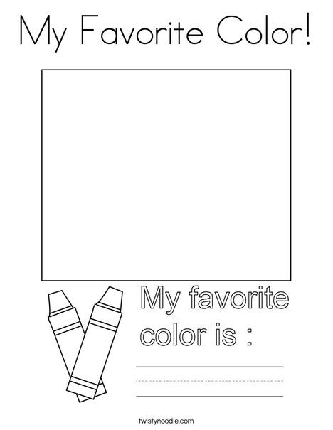 My Favorite Color Coloring Page Twisty Noodle My Favorite