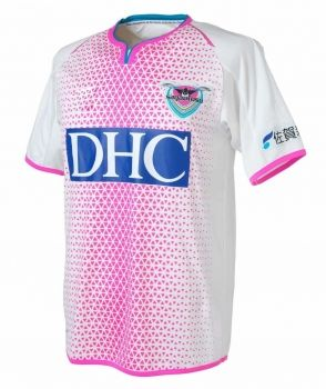 sale retailer dc83b 92473 2019-20 Cheap Jersey Sagan Tosu Away Replica Soccer Shirt ...