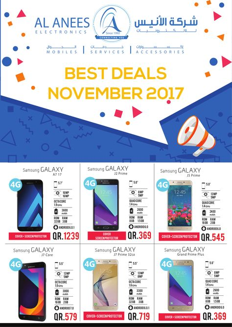 AlaneesQatar Deals of The Day Offers 23-11 | AlaneesQatar