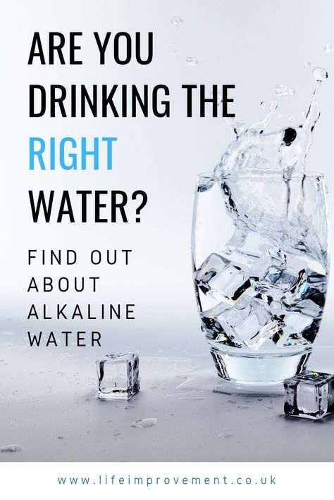 Are You Drinking The Right Water Life Improvement Water Facts Water Life Life Improvement