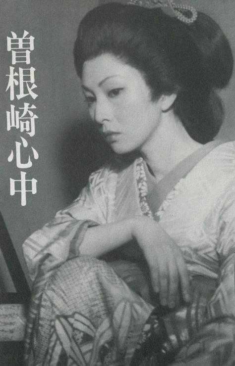 Press image for Love Suicides In Sonezaki (曽根崎心中), starring Meiko Kaji (梶芽衣子).