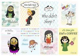 نتيجة بحث الصور عن كروت عيدية جاهزة للطباعة Eid Stickers Happy Eid Eid Cards
