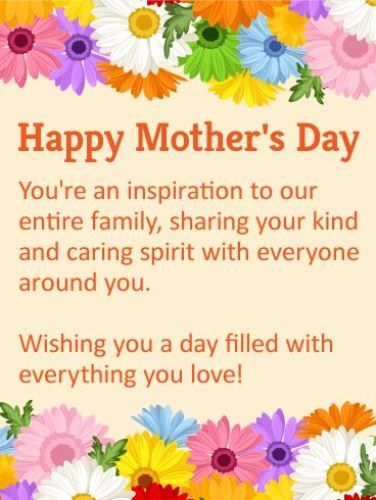 Mothers Day Wishes Love For Mum Congratulations Of Your First Mother S Day I Know That You Happy Mothers Day Wishes Happy Mother Day Quotes Mother Day Wishes