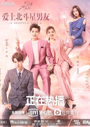 2019 的 Destiny's Love (2019) Chinese Drama / Genres: Historical