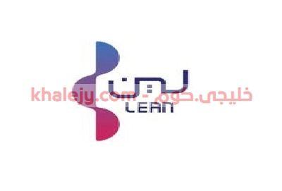 ننشر لكم اعلان وظائف حكومية في الرياض التي أعلنت عنها شركة لين لخدمات الأعمال وفقا للشروط والمؤهلات التي وردت في الاعلان التالي Letters Symbols