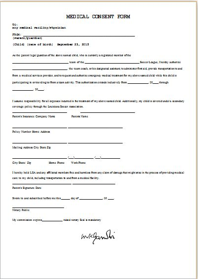 Medical consent form at    wwwwordexceltemplates medical - medical consent form template