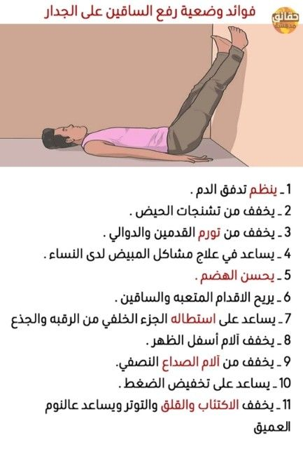 Pin By محمد أشرف On مختصر حياة Medical Advice Medical Memes