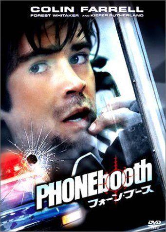フォーン・ブース [DVD] DVD ~ コリン・ファレル, http://www.amazon.co.jp/dp/B0000AIRN6/ref=cm_sw_r_pi_dp_pKmbtb0MHCEJQ
