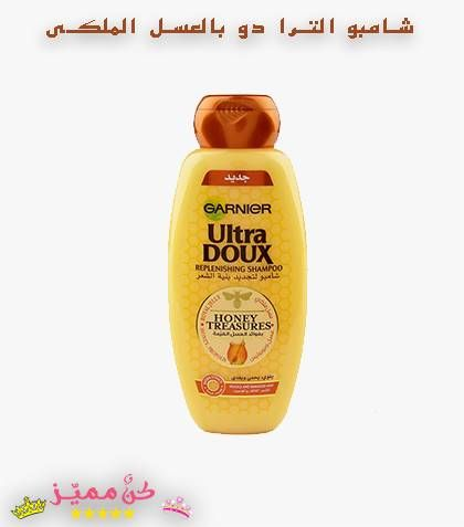 شامبو غارنييه للشعر الدهني بالافوكادو و زبدة الشيا و زيت الزيتون Garnier Shampoo For Oily Hair With Avocado Shea Butte Garnier Shampoo Shampoo Food