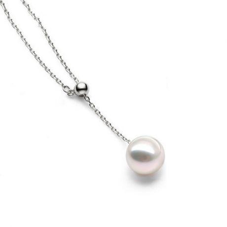 "White Akoya Cultured Pearl /& Rubis Collier Pendentif 18/"""