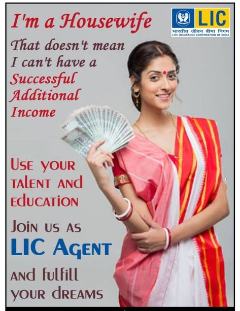 Want to Be A LIC Agent Jhandewalan Delhi in 2020   Easy ...