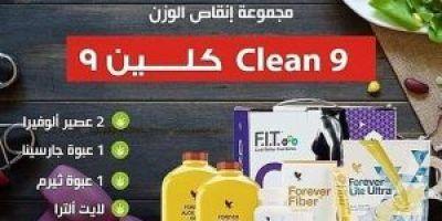 موانع استخدام كلين 9 550 ريال Clean 9 Cleaning