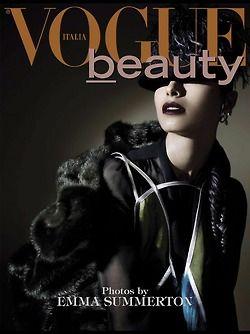 Emma Summerton for VOGUE ITALIA Aug 2014   the true illusion fashion blog