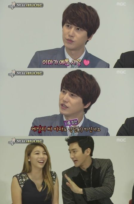 Is Ailee Kyuhyun's ideal type?