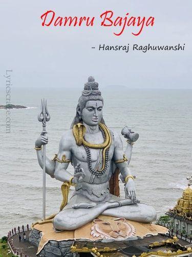Damru Bajaya Lyrics In English Hindi Hansraj Raghuwanshi In 2020 Song Of The Year Song Lyrics Songs