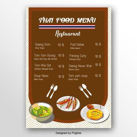 Thailand Menu Price Menu Restaurant Thai Food Menu Food Menu