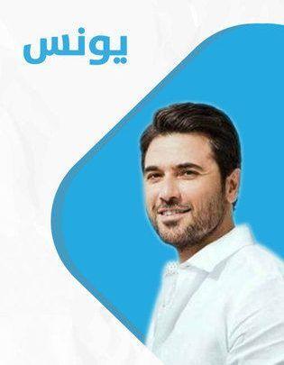 أحمد عز ومرحلة جديدة في دور كوميدي بعد أولاد رزق 2 Fictional Characters Character Catch