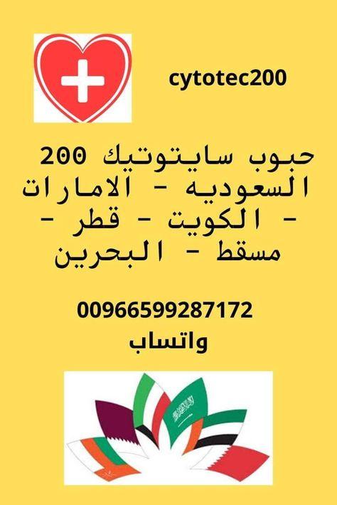 حبوب اجهاض الحمل في النهدي Nasa Images