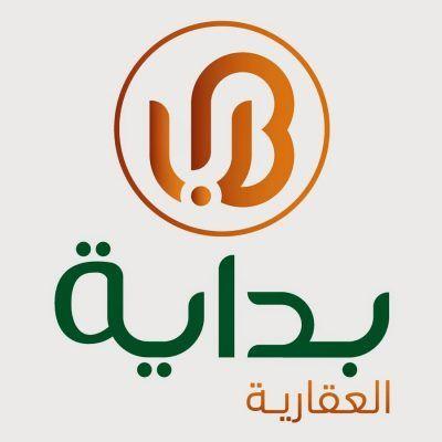 شركة بداية لتمويل المنازل بالرياض والتمويل العقاري School Logos Retail Logos Lululemon Logo