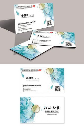 Colorful Ink Style Creative Chinese Business Card Psd Free Download Pikbest Business Card Psd Free Chinese Business Card Creative