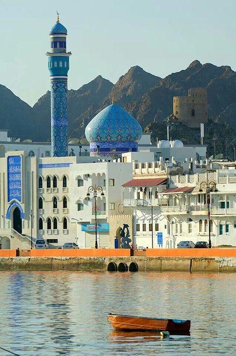 City of Matrah .Oman