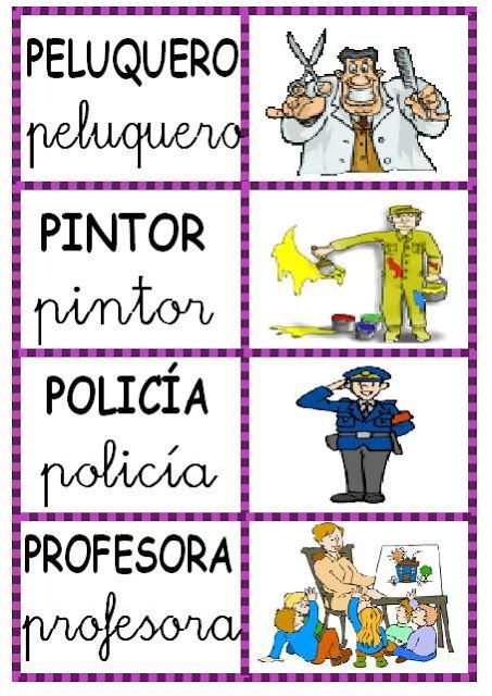 Profesiones 1 Jpg Actividades Del Alfabeto En Preescolar Lectura De Palabras Lectoescritura Fichas