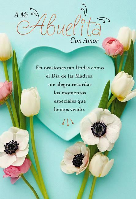 Special Place In My Heart Spanish Language Mother S Day Card For Grandmother In 2020 Mother Day Message Spanish Mothers Day Mother Day Wishes