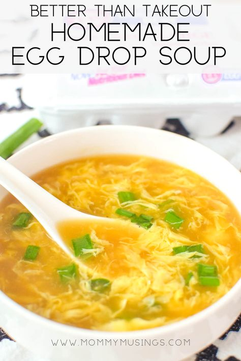 Egg Drop Soup recipe - Easy to make at home & just like Chinese takeout #soup #chinese #easy #eggdropsoup #takeout #easyrecipes #souprecipes