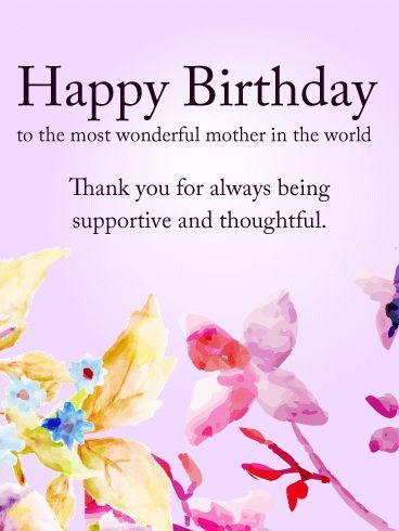 Happy Birthday To Worlds Best Mother God Bless You Shelter Love