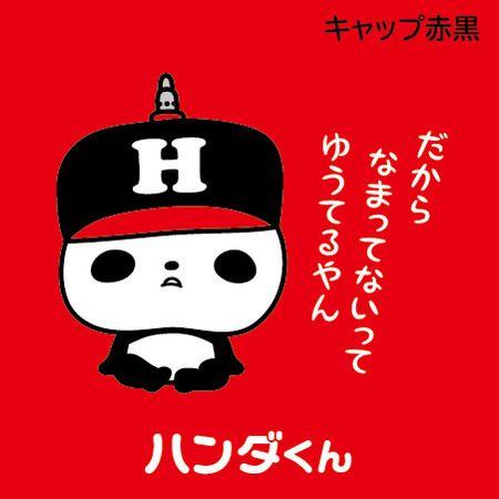 1 Toshikunさんの提案 パンダのキャラクターデザイン クラウド