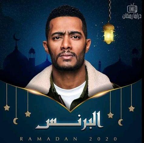 بوسترات مسلسلات رمضان 2020 على قناة الفا Osn Ramadan Poster Movie Posters