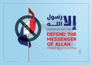 صور الدفاع عن النبي محمد مكتوب عليها الا رسول الله Peace Be Upon Him Peace The Messenger