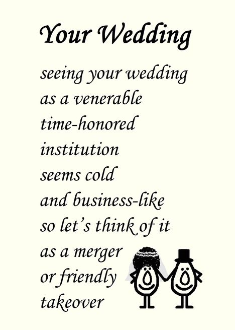 Your Wedding A Funny Wedding Marriage Poem For The Bride And Groom Card Ad Affiliate Wedding Marriage Wed Marriage Poems Groom Card Wedding Humor