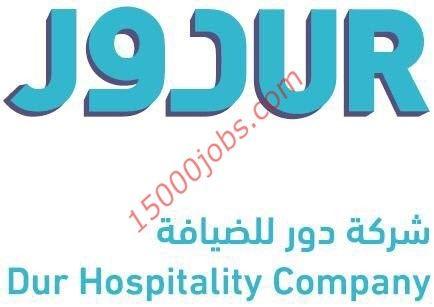 متابعات الوظائف وظائف شركة دور للضيافة لحملة الثانوية فما فوق وظائف سعوديه شاغره Allianz Logo Logos
