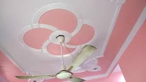 Modern Pop Plus Minus Design Google Search Ceiling Design Plaster Ceiling Design Pop Design For Roof