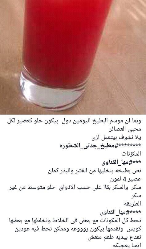 Pin By Mohamed Ali On المطبخ Tableware Glassware Glass