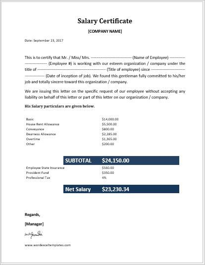 Salary Certificate Format With Images Certificate Format