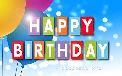 बेस्ट जन्मदिन की बधाई | Birthday Wish In Hindi | Birthday SMS In Hindi