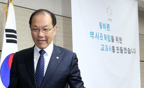 국정교과서 박정희-6·25-임시정부-전태일… ⇨ '논란거리' 모아 보니 답이 보였다