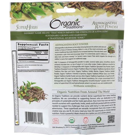 Organic Traditions Ashwagandha Root Powder 7 أونصات 200 جم Ashwagandha Root Ashwagandha Root