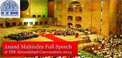 The Indian Institute of Management Ahmedabad-IIMA held its 49th Annual Convocation on Saturday, March 22, 2014. Mr. Anand Mahindra, Chairman and Managing Director, Mahindra & Mahindra was the Chief Guest and delivered the convocation address.