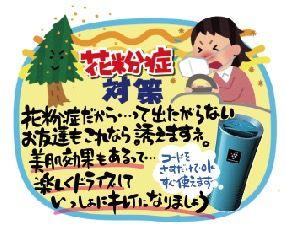 Ipad 手書き コトpop Pop ポップ 花粉症 スポッター 花粉対策 Pop Lunch Box Popeye