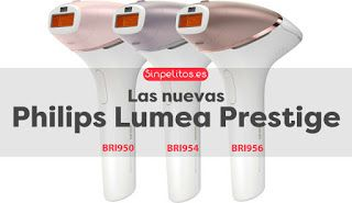جهاز فيليبس لوميا الاصدار العاشر Philips Lumea Philips Hair Dryer