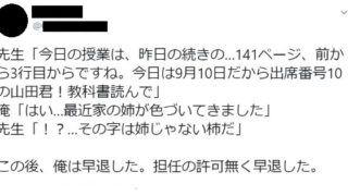 た 柿 漢字 似 に
